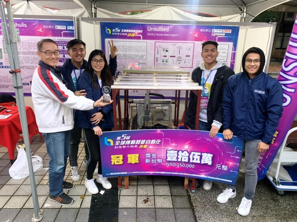 全球傳動創意實作競賽 明新科大機械系外籍生首參賽奪冠