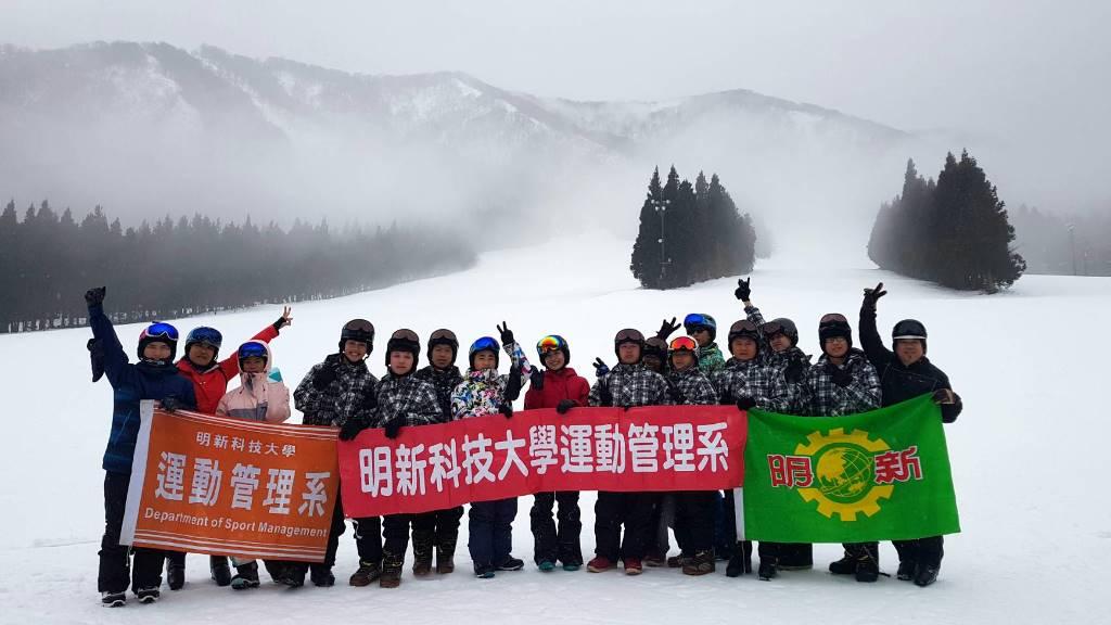 運管系與高豐運動網合作滑雪人才培育 日本雪場實地體驗滑雪課
