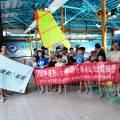 親子水域活動體驗營 推廣水域運動與安全知識