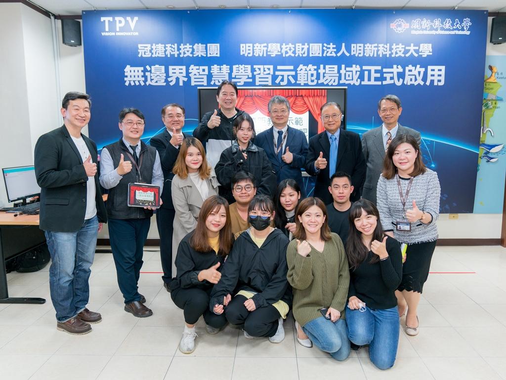 明新科大與冠捷科技打造智慧學習教室 國際生學習華語無邊界