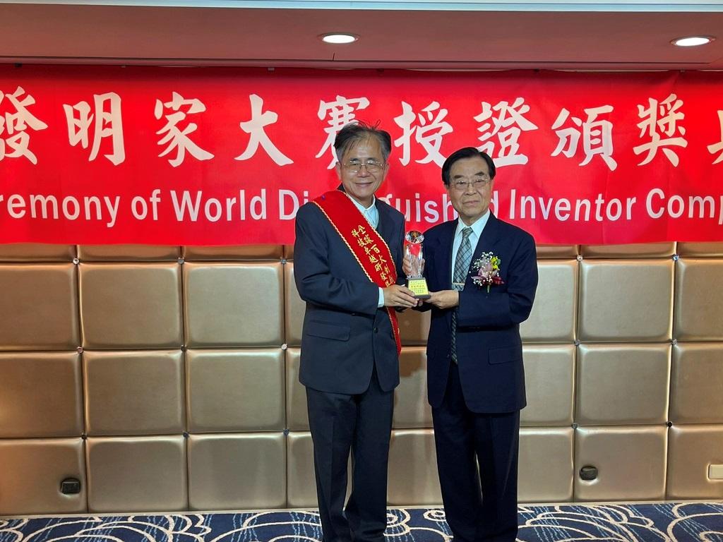 全球百大創新科技卓越研發獎 管研所林永禎教授獲獎