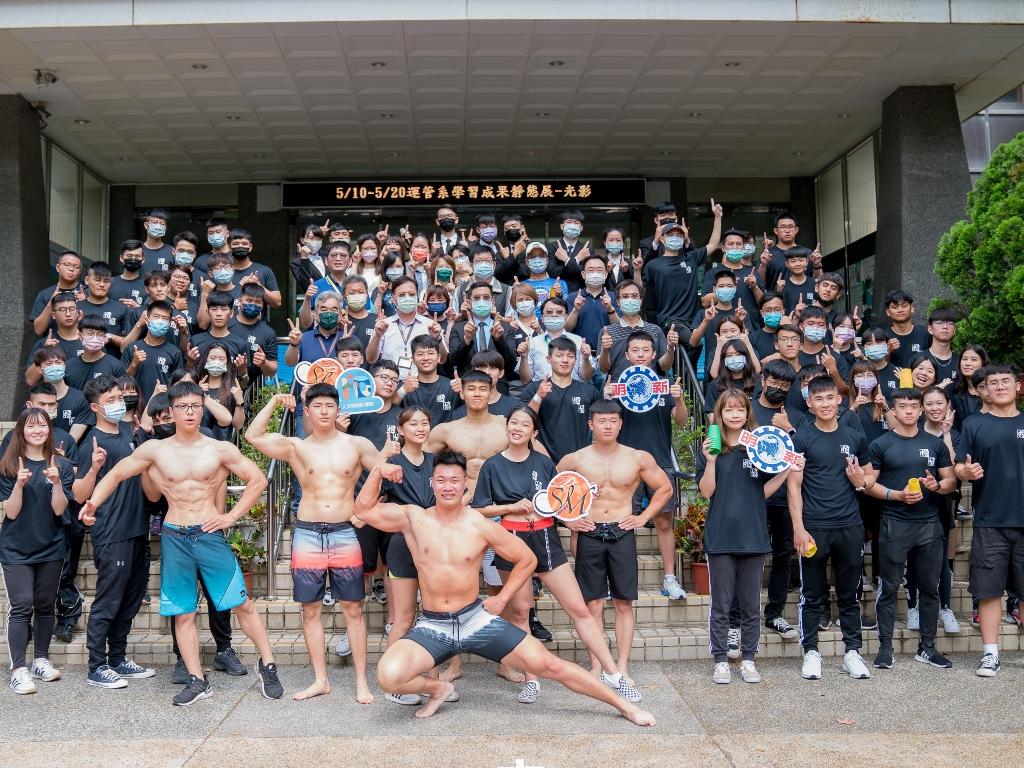 明新科大運管系5/21「拾憶」成果發表 用大型表演展現運動樂趣與專業