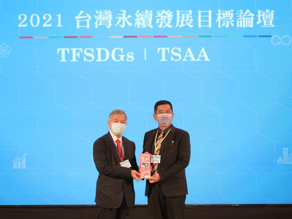 明新科大實踐USR 獲首屆TSAA台灣永續行動獎